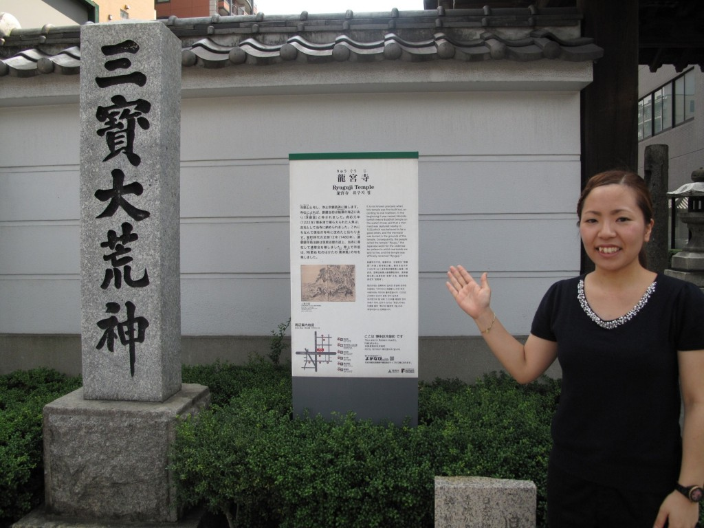 20140613 龍宮寺 003 (3)
