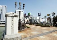 「提供:福岡市」